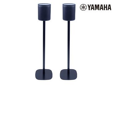 piedistallo yamaha musiccast 20